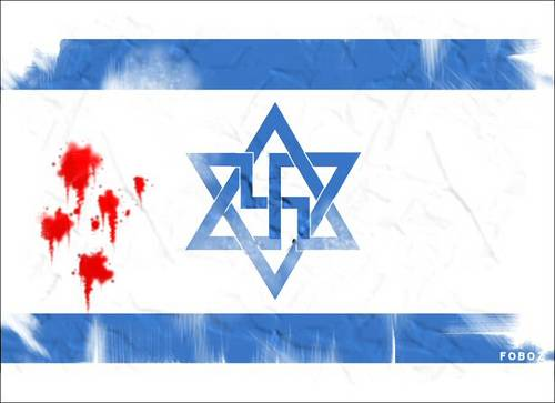 Image result for ISRAELI FLAG AS NAZI LOGO CARTOON